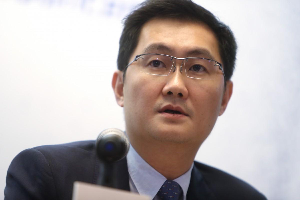 Pony Ma olarak da bilinen Ma Huateng, Tencent teknoloji firmasının kurucusu, başkanı ve CEO'sudur.